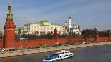 Sede Mundialista Rusia 2018: Moscú