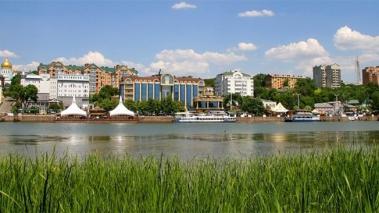Sede Mundialista Rusia 2018: Rostov del Don