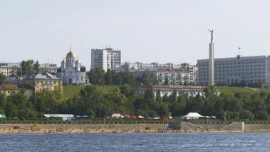 Sede Mundialista Rusia 2018: Samara