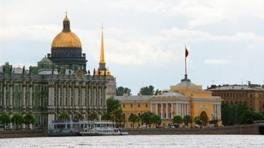 Sede Mundialista Rusia 2018: San Petersburgo