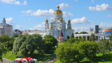 Sede Mundialista Rusia 2018: Saransk