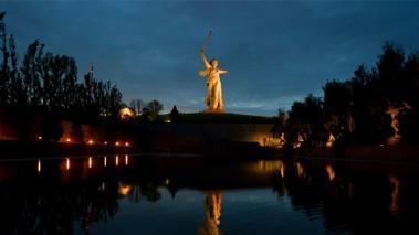 Sede Mundialista Rusia 2018: Volgogrado