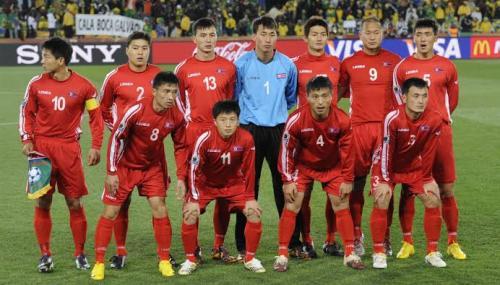 Corea del Norte no irá al Mundial 2022